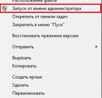 Ошибка runtime error