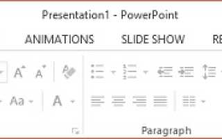 Powerpoint video converter